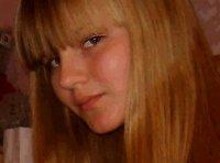 Анюта Брайко, 17 октября 1998, Казань, id80844411