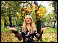 Мари Карпенко, 18 сентября , Москва, id86170628
